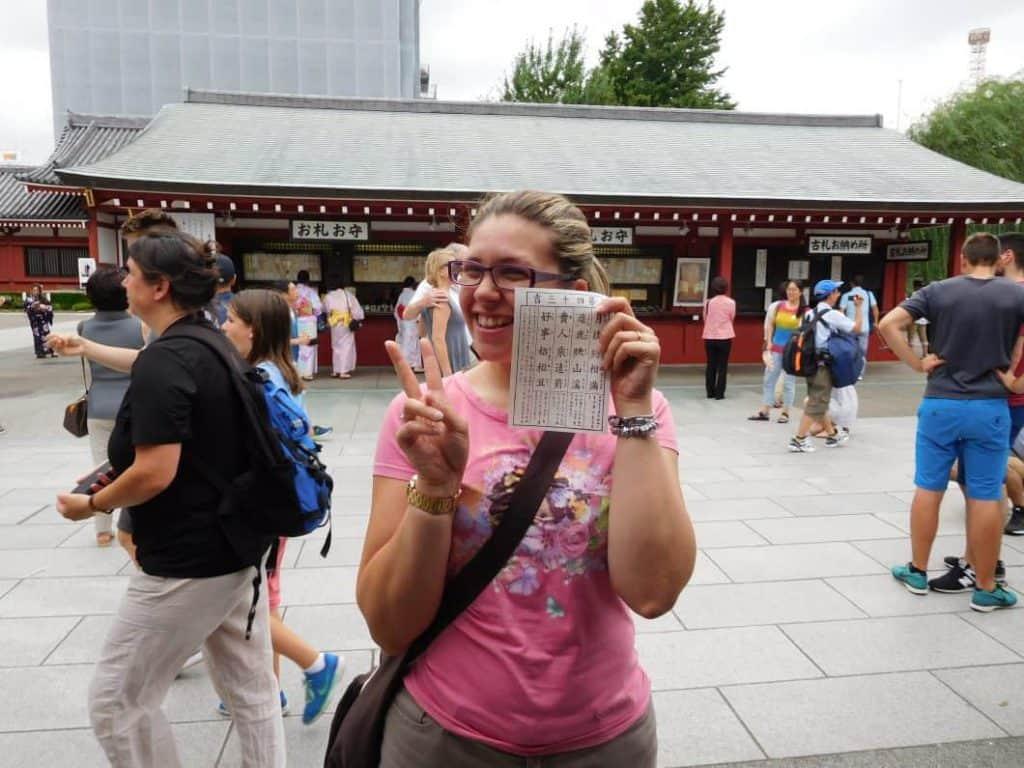 Biglietto di buon auspicio del santuario di Meiji