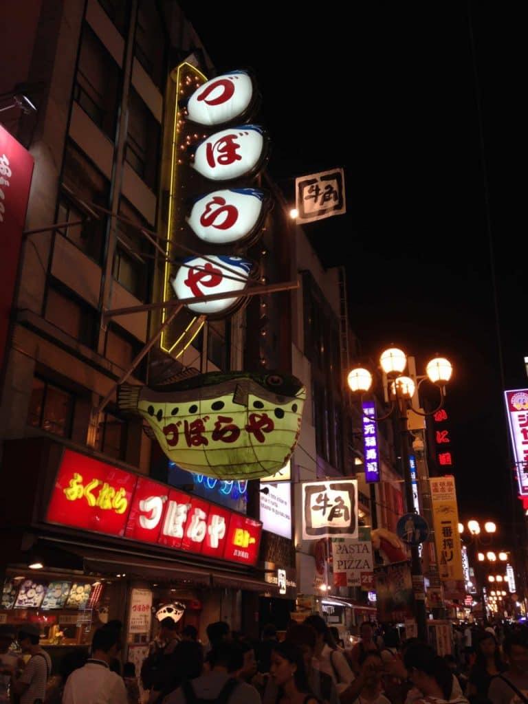 Insegna ristorante di Fugu a Namba in Osaka